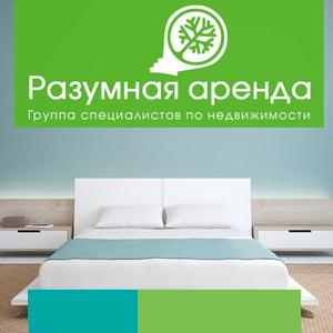 Аренда квартир и офисов Юрюзани