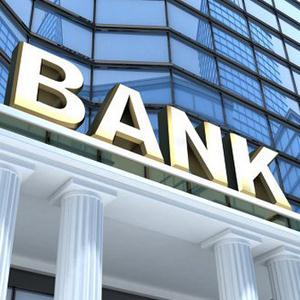 Банки Юрюзани