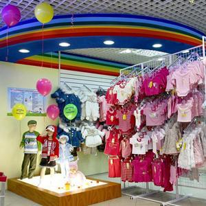 Детские магазины Юрюзани