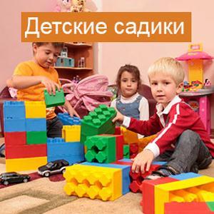 Детские сады Юрюзани