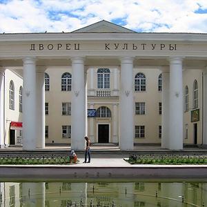 Дворцы и дома культуры Юрюзани
