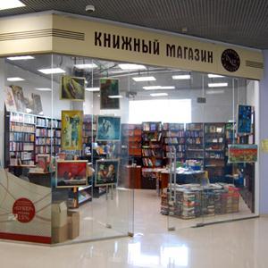 Книжные магазины Юрюзани