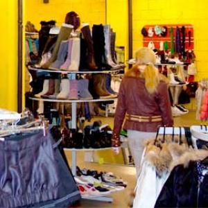 Магазины одежды и обуви Юрюзани