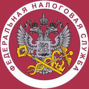 Налоговые инспекции, службы Юрюзани