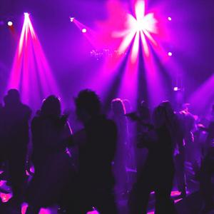 Ночные клубы Юрюзани