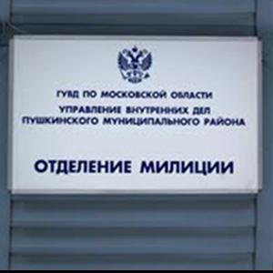 Отделения полиции Юрюзани