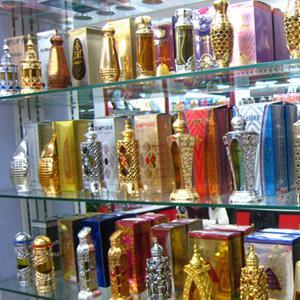 Парфюмерные магазины Юрюзани