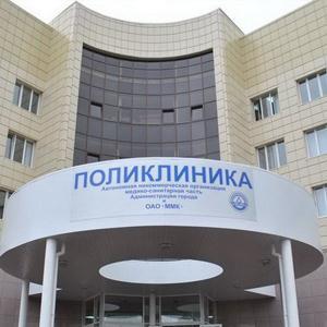 Поликлиники Юрюзани