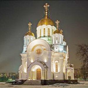 Религиозные учреждения Юрюзани