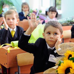 Школы Юрюзани