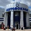 Автовокзалы в Юрюзани