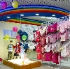 Детские магазины в Юрюзани