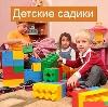 Детские сады в Юрюзани