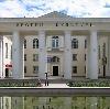 Дворцы и дома культуры в Юрюзани