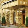 Гостиницы в Юрюзани