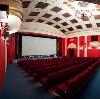 Кинотеатры в Юрюзани