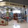 Книжные магазины в Юрюзани