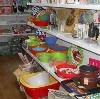 Магазины хозтоваров в Юрюзани