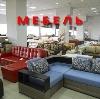 Магазины мебели в Юрюзани