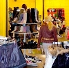 Магазины одежды и обуви в Юрюзани