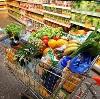 Магазины продуктов в Юрюзани