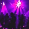 Ночные клубы в Юрюзани