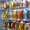 Парфюмерные магазины в Юрюзани