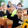 Школы в Юрюзани