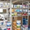 Строительные магазины в Юрюзани
