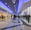 Торговые центры в Юрюзани