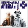 Ветеринарные аптеки в Юрюзани