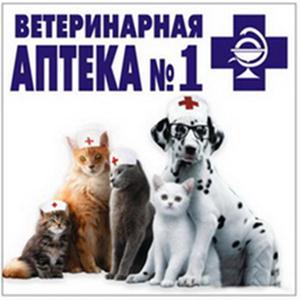 Ветеринарные аптеки Юрюзани